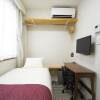 1R Apartment to Rent in Setagaya-ku Bedroom