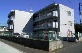 2DK Mansion in Miwamachi - Machida-shi