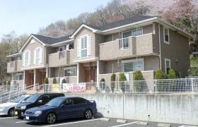2LDK Apartment in Hommachida - Machida-shi