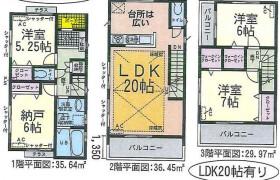 4LDK House in Haruokatori - Nagoya-shi Chikusa-ku