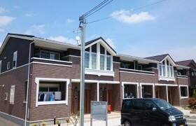 2LDK Apartment in Satsukidai - Hashimoto-shi