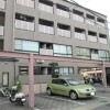 Whole Building Apartment to Buy in Kyoto-shi Yamashina-ku Exterior