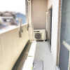 4LDK Apartment to Buy in Otsu-shi Balcony / Veranda