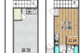 Whole Building {building type} in Oriono - Osaka-shi Sumiyoshi-ku