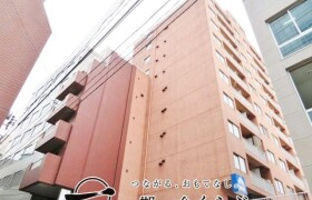 1K {building type} in Udagawacho - Shibuya-ku
