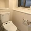 3LDK Apartment to Rent in Ashiya-shi Toilet