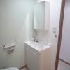 1R Apartment to Buy in Setagaya-ku Washroom