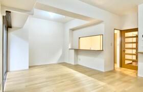 2LDK Mansion in Sagamihara - Sagamihara-shi Chuo-ku