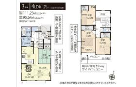 4LDK {building type} in Zama - Zama-shi