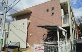 横浜市鶴見区 矢向 1K アパート