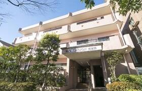 2DK Mansion in Minamikasai - Edogawa-ku