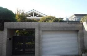 6LDK {building type} in Higashitamagawa - Setagaya-ku