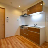 2DK Apartment to Buy in Meguro-ku Living Room