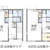 1K Apartment to Rent in Okegawa-shi Floorplan