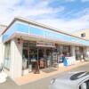 在横濱市青葉區內租賃2LDK 公寓大廈 的房產 便利商店