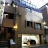 Whole Building Apartment to Buy in Shinjuku-ku Exterior