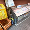 1K Apartment to Rent in Chofu-shi Shared Facility