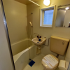 1K Serviced Apartment to Rent in Yokohama-shi Kohoku-ku Bathroom