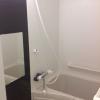 1K Apartment to Rent in Kawasaki-shi Kawasaki-ku Bathroom
