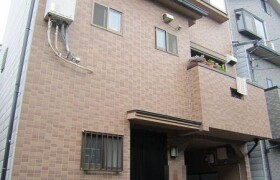 3LDK House in Kodonishimachi - Kyoto-shi Kamigyo-ku