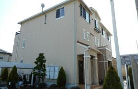 2LDK Apartment in Aoyagi - Kunitachi-shi