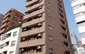 港区 - 南麻布 大厦式公寓 1K
