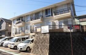 横須賀市 - 池田町 公寓 2DK