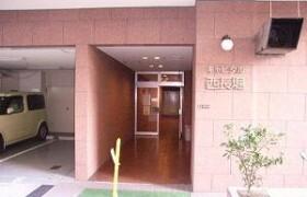 2K Apartment in Shimmachi - Osaka-shi Nishi-ku