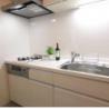 2DK Apartment to Rent in Toshima-ku Kitchen