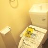 1R Apartment to Rent in Kokubunji-shi Toilet