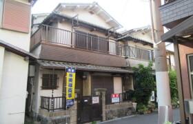 4LDK {building type} in Amami minami - Matsubara-shi
