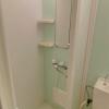 1R Apartment to Rent in Yokohama-shi Kanazawa-ku Bathroom