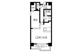 1LDK Mansion in Sakae - Nagoya-shi Naka-ku