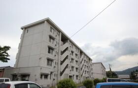 3DK Mansion in Kamikatashima - Miyako-gun Kanda-machi