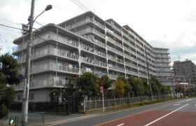 4LDK Apartment in Nishirokugo - Ota-ku