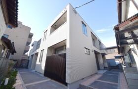 1LDK Apartment in Minamikasai - Edogawa-ku