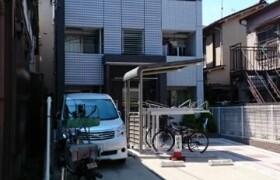 1K Apartment in Yamatocho - Yokohama-shi Naka-ku