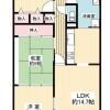 3LDK Apartment to Buy in Osaka-shi Konohana-ku Floorplan