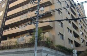 1LDK Mansion in Sakuragaokacho - Shibuya-ku