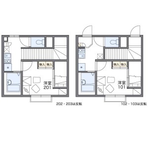 1K Apartment in Arai - Nakano-ku Floorplan