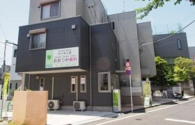 渋谷区 大山町 1LDK アパート