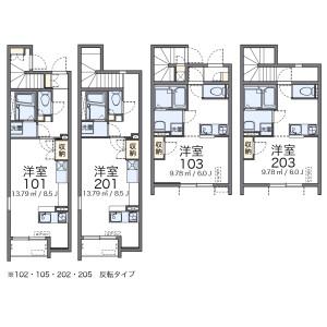 1R Apartment in Fuda - Chofu-shi Floorplan
