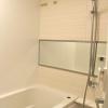 1DK Apartment to Buy in Setagaya-ku Bathroom