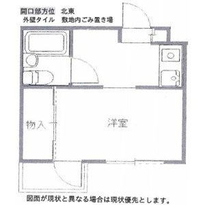 1R Mansion in Takashimadaira - Itabashi-ku Floorplan