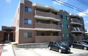 2LDK Mansion in Kamisakunobe - Kawasaki-shi Takatsu-ku