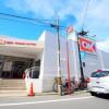 3LDK House to Rent in Yokohama-shi Kohoku-ku Supermarket