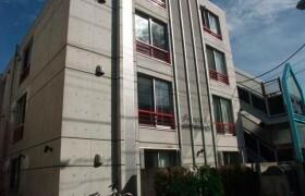 1LDK Mansion in Chuocho - Meguro-ku