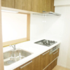 3LDK Apartment to Buy in Yokohama-shi Aoba-ku Interior