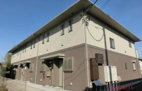 2SLDK Terrace house in Hananoi - Kashiwa-shi