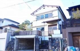 4LDK House in Kitakazan nishinonocho - Kyoto-shi Yamashina-ku